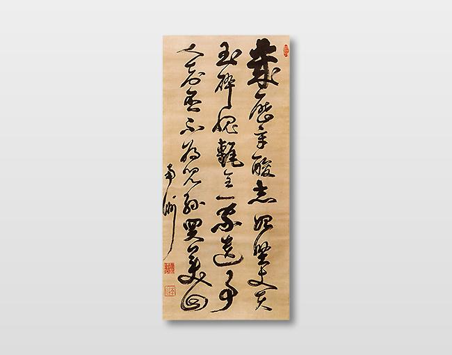 掛け軸(西郷南洲/隆盛)