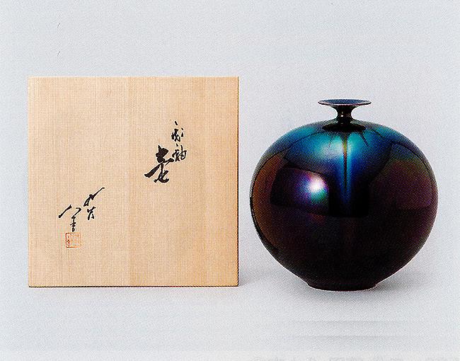 工芸品(三代 徳田八十吉)
